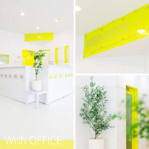 nagoya_wish_office.jpg